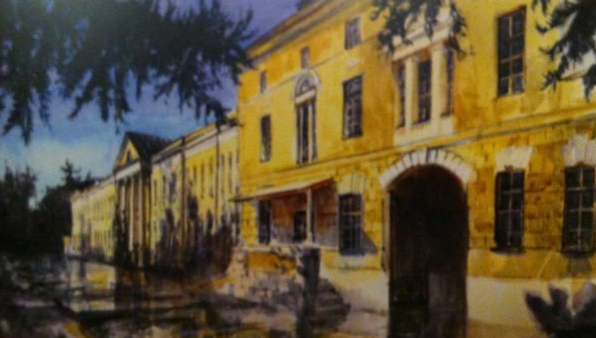 Госпиталь Бурденко.